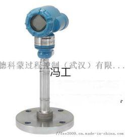 罗斯蒙特超声波液位计3101LA2FRCG5
