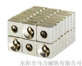 钕铁硼强磁磁铁 正方形磁铁 单沉孔磁铁