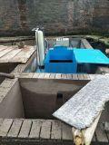 定制养殖污水处理设备