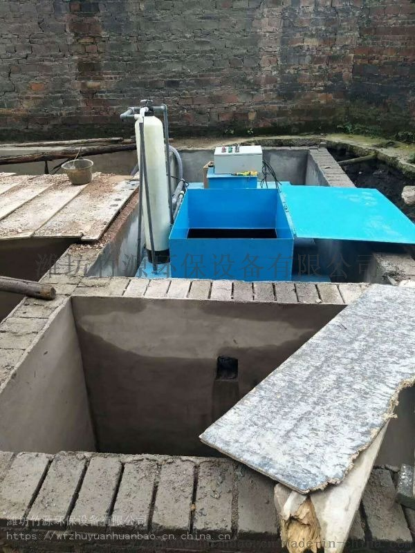 定製養殖污水處理設備