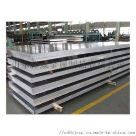 厂家现货供应6061铝板 加工订做各种铝板