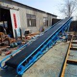 斜坡升降式輸送機定製 固定型大傾角皮帶輸送機