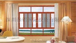 深鋁門窗191-2.0系列推拉窗(三軌)