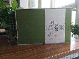 茶叶-包装盒加工定制