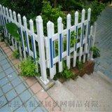 花卉草坪护栏、草坪护栏、花园花卉草坪护栏