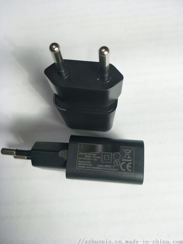 5V1A充电器,欧规USB白色,黑色