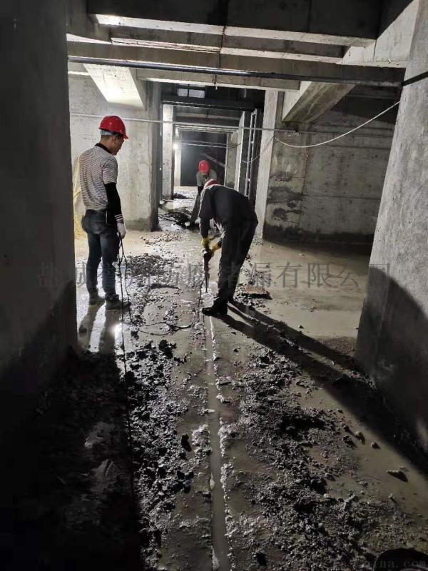 遼寧污水池伸縮縫堵漏 污水池伸縮縫堵漏公司 污水池伸縮縫堵漏施工