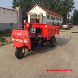 工程液压柴油三马子  工地建筑小型电动三轮车