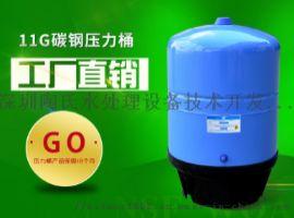 净水器11G蓝色铁压力桶