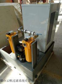 珩齒設備冷卻機構改造
