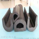 U型硅胶条 耐高温硅胶条 彩色硅胶条