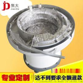 LED振动盘螺丝震动盘电容计数筛选盘