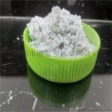 激光添加剂,激光打标粉,镭雕粉,彩色塑料标记镭雕粉
