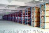 金鄉廠家製作橫樑式貨架 高位托盤貨架 倉儲貨架