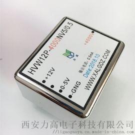 医疗仪器专用PCB插针型高压模块电源