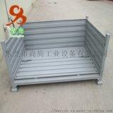 钢制周转箱  折叠式