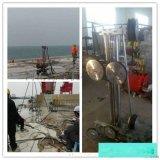 黑龙江牡丹江市液压绳锯机价格
