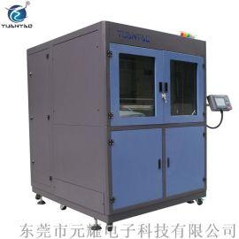 YTST液体 东莞液体冲击 液体循环冷热冲击试验箱