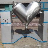 50-5000L304不鏽鋼V型混合機設備