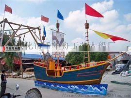 景观木船雕塑制作海盗船电影道具生产厂家