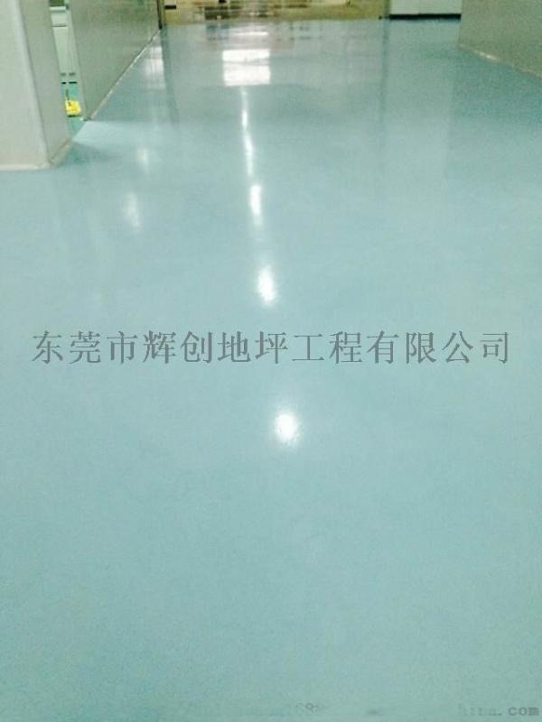 南沙區輝創環氧地坪漆,南沙區翻新地板漆