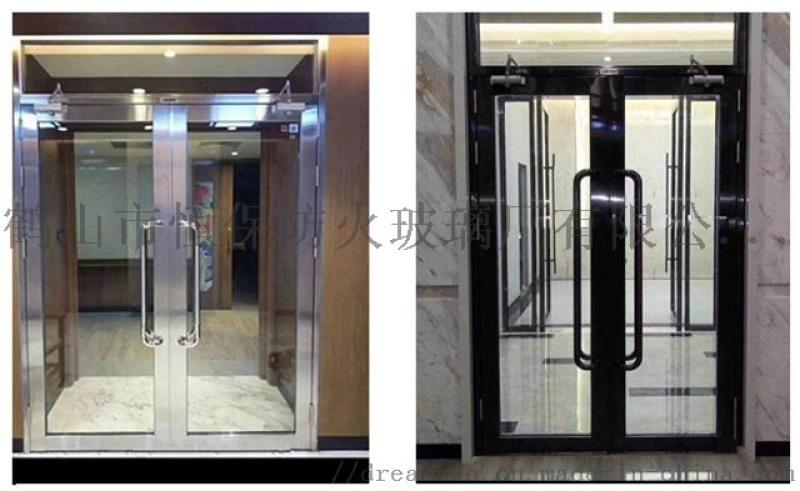 济南厂家直销学校酒店办公楼机关单位不锈钢玻璃防火门