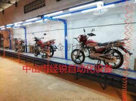 摩托车生产线 摩托车装配线 摩托车组装线