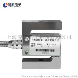 国产高精度s型拉压力传感器 称重传感器