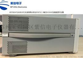 上海租赁出租E5071C AGILENT网络分析仪
