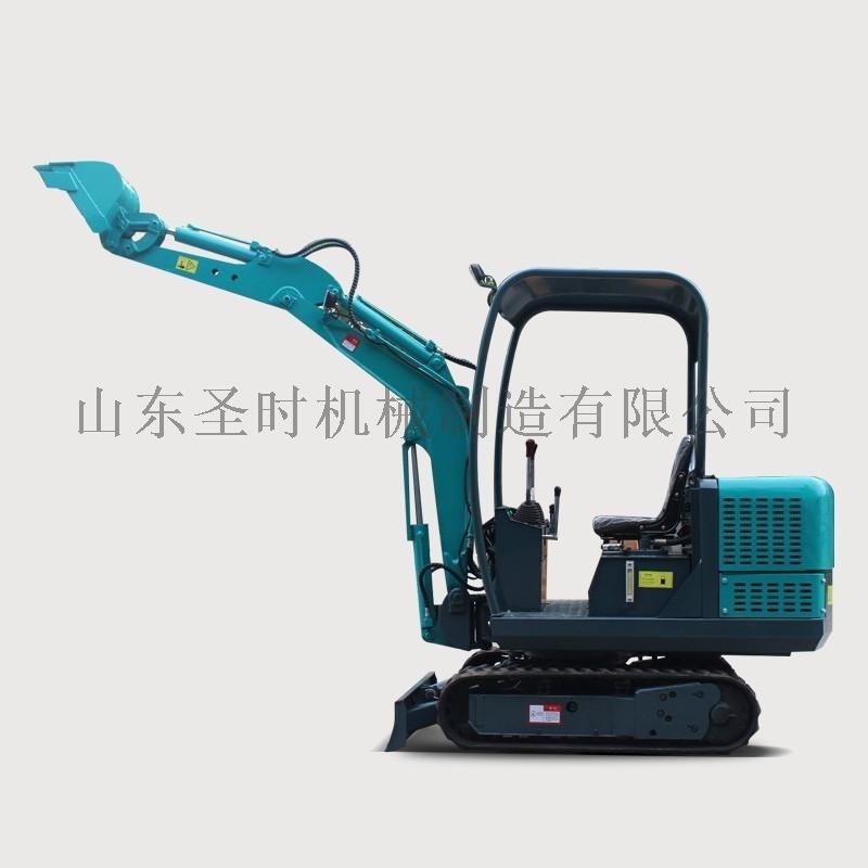 16型履带式挖掘机 小微型多功能挖掘机 农用挖土机