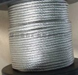 锌包钢绞线 镀锌铜绞线 绝缘镀锌铜绞线