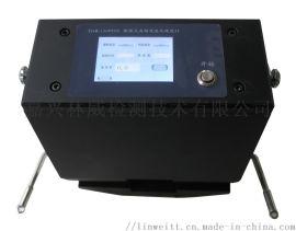 THR-150PDX便携式高精度洛氏硬度计