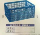 广东乔丰10号箩,广东陆丰加厚耐用塑胶筐