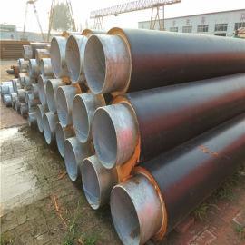 深圳 鑫龙日升 钢套钢蒸汽保温钢管 热水钢塑复合管