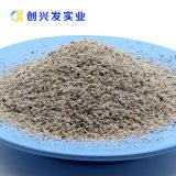 现货供应铸造专用珍珠岩除渣剂铸钢铸铁聚渣剂