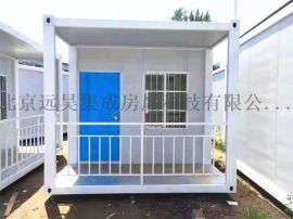 北京出租出售集装箱活动房 工地住人集装箱 移动板房