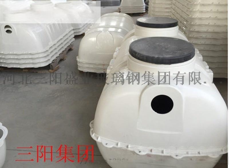 玻璃钢模压化粪池 SMC模压化粪池 家用化粪池1--2立方化粪池