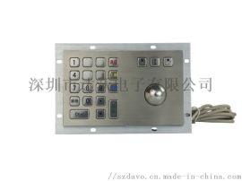 深圳达沃金属轨迹球鼠标键盘 防爆鼠标带证书