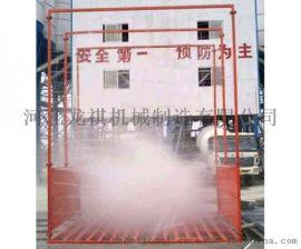 河北龙祺机械全自动洗车机循环洗车
