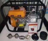 封闭式叶轮水泵 铸铝高扬程手抬水泵