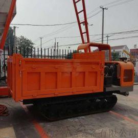 小型农用运输车 履带底盘式运输拖拉机 液压履带底盘