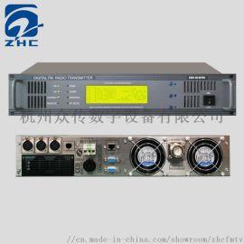 500W调频广播发射机 立体声广播发射机 调频立体声广播