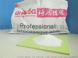 高密度氧化聚乙烯蜡生产厂家