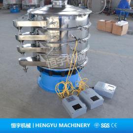 新乡源头工厂定制不锈钢圆形超声波振动筛