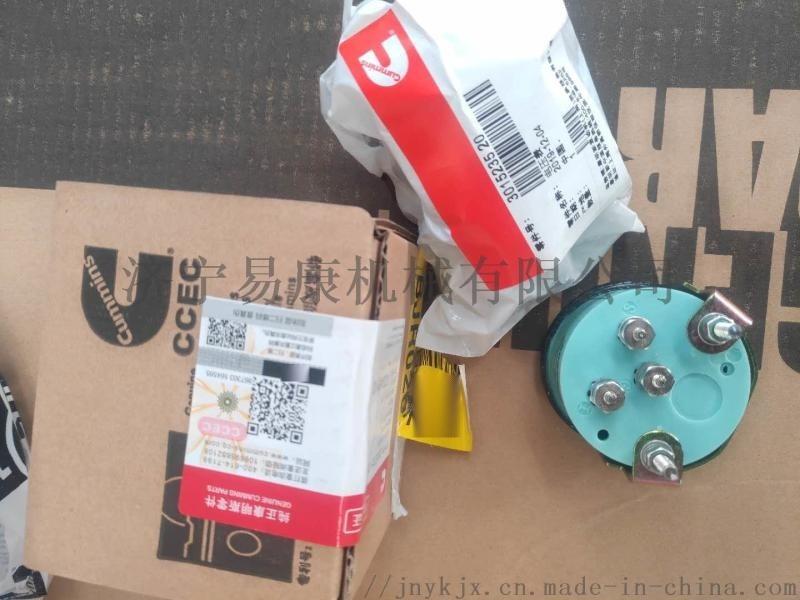康明斯NT855机油压力传感器3015237