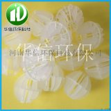 廠家全新料環保填料水處理填料聚丙烯塑料多面空心球