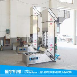 厂家直销干燥剂颗粒提升机,膨润土Z型转斗式提升机
