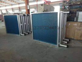 防冻型表冷器生产厂家_德州永钊空调设备厂