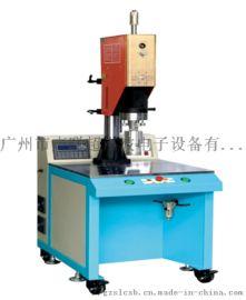 声联超声波塑料焊接机(3200W)