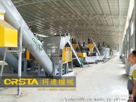 塑机厂供LDPE膜破碎清洗线、再生膜破碎清洗设备